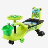 兒童扭扭車1-3-6歲帶音樂溜溜玩具   寶寶搖擺滑行妞妞助步車【端午節好康89折】
