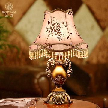 古典高檔檯燈