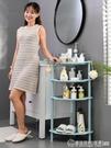 浴室置物架衛生間臉盆架廁所儲物架洗手間收納架子塑料三角架落地 圖拉斯3C百貨