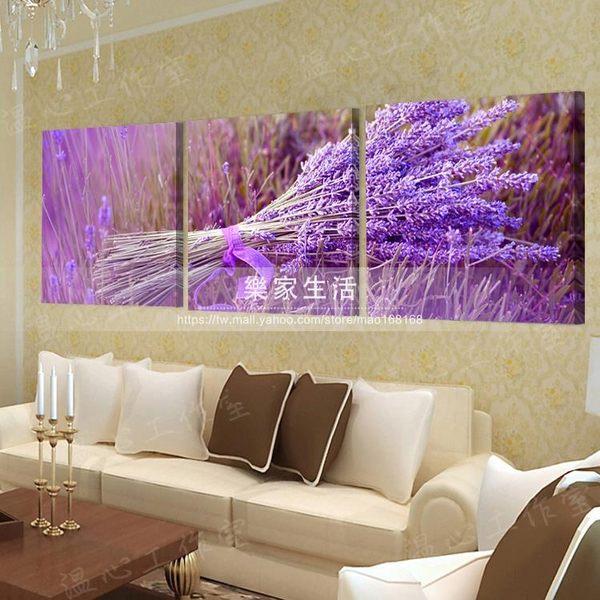 客廳裝飾畫冰晶玻璃三聯臥室墻畫沙發背景墻掛畫壁畫無框畫薰衣草LJ-209443