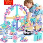 女寶寶1-2-3周歲小女孩4-5男6兒童益智拼圖過家家玩具女童7早教【全館85折最後兩天】
