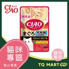 CIAO巧餐包 鮪魚 乳酸菌 40g【TQ MART】