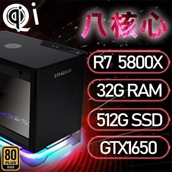【南紡購物中心】華碩A1系列【mini花和尚】AMD R7 5800X八核 GTX1650 電腦(32G/512G SSD)《A1 PLUS》