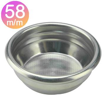 金時代書香咖啡 Double Portafilter Basket FB-S009A雙份粉杯 58mm 14-17g HG2275