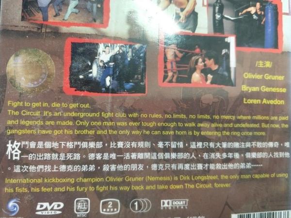 挖寶二手片-D52-正版DVD-電影【戰鬥人1+2/系列2部合售】-(直購價)