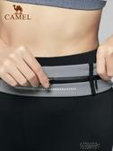駱駝運動腰包男女戶外多功能跑步手機腰包健身裝備防水隱形小腰帶 交換禮物