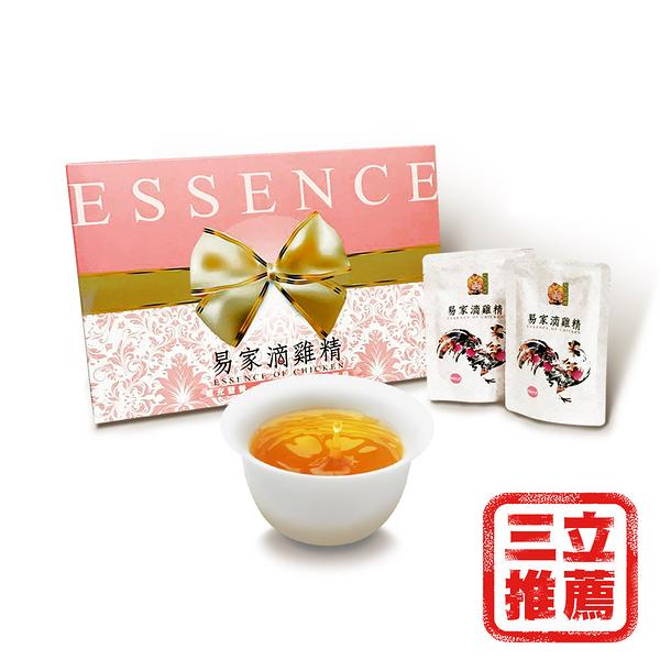 【易家滴雞精】原味滴雞精(1盒/20包)送60ccX2包-電電購