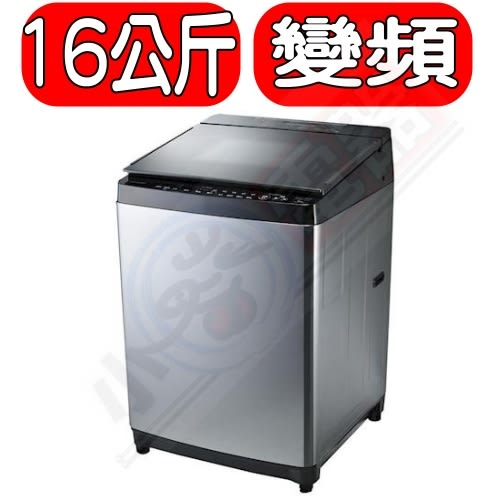 TOSHIBA東芝【AW-DMG16WAG】16公斤神奇鍍膜超變頻洗衣機