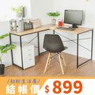 書桌 2019新改版  電腦桌 辦公桌 ...