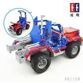 積木玩具雙鷹拼裝兒童玩具益智變形拼插積木車7-9歲10男孩 qw4651『俏美人大尺碼』TW