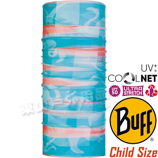 BUFF 120082.789 Child UV Protection魔術頭巾 Coolnet吸濕排汗抗菌圍巾/防曬領巾 東山戶外