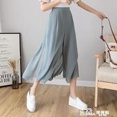 冰絲雪紡寬管褲高腰垂感夏季薄款七分褲裙2021年新款潮時尚潮洋氣