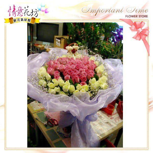 花公子推薦!!頂級長枝99朵華麗鮮紅+白玫瑰花束★精緻奢華版★心心相印型求婚必備花束