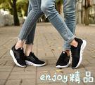 618大促 秋冬季運動鞋男鞋休閒鞋韓版跑...