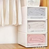 收納箱抽屜式儲物櫃家用內衣盒大號透明加厚塑膠衣櫃衣服整理箱子 奇思妙想屋