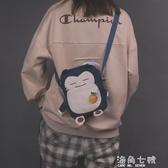 搞怪小包包上新搞怪小包包女學生韓版簡約百搭休閒側背包可愛單肩卡通丑萌包 海角七號