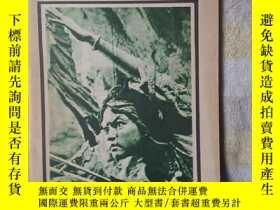 二手書博民逛書店THE罕見PEASANT S MARCH INTO HISTORYY7987 THE PEASANT S MA
