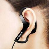 重低音掛耳式線控帶麥接打電話電腦手機通用跑步游戲音樂運動耳機  享購