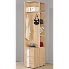 衣櫃 衣櫥 MK-581-2 漢娜1.3...