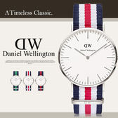 Daniel Wellington DW 瑞典簡約風格 40mm/尼龍/經典款 0202DW/ DW00100016現貨!