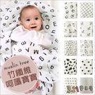 紗布巾嬰兒包巾 竹纖維被毯空調毯-321寶貝屋