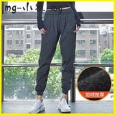 MG 瑜伽健身褲-寬鬆運動褲加厚速干彈力跑步褲訓練瑜伽褲