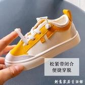 春款兒童休閒鞋韓版女童布鞋透氣百搭男童帆布鞋 創意家居生活館
