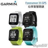 GARMIN Forerunner 35 GPS 心率 智慧跑錶 運動手錶 原廠配送