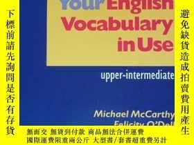二手書博民逛書店Test罕見Your English Vocabulary in Use劍橋英語詞匯在用,原版進口教材Y260