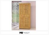 【MK億騰傢俱】BS378-01赤陽色6尺高鞋櫃