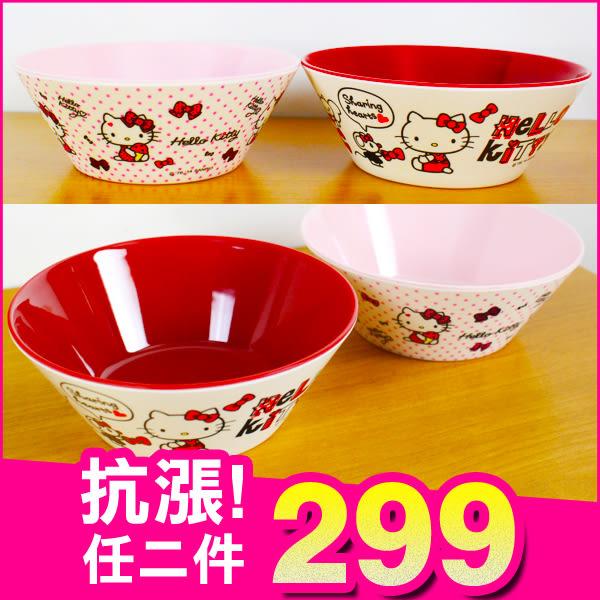 《最後5個》Hello Kitty 正版 兒童 安全 美耐皿 餐碗 湯碗 飯碗 MIT B09658