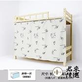 一片床簾寢室下鋪加厚遮光簾卡通男女【君來佳選】