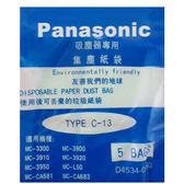 『Panasonic』☆國際牌 集塵袋 TYPE-C-13 適用MC-PK13FT/MC-CG351/MC-CA210...等  **免運費**