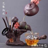 茶道六君子 創意小和尚紫砂茶漏泡茶葉過濾器網功夫茶具道配件  『歐韓流行館』