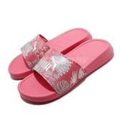 Puma 涼拖鞋 Popcat 20 Summer Wns 粉紅 銀 女鞋 夏日圖騰 基本款 涼鞋 【PUMP306】 37262602