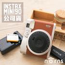 【MINI90富士拍立得相機旗艦機皇 棕色】Norns Fujifilm 恆昶公司貨 mini 90單機 保固一年 復古經典 重曝