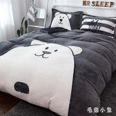 床包組加厚保暖法蘭絨四件套珊瑚絨冬季1.8m床上用品雙面法萊絨被套床單 ic2341『毛菇小象』