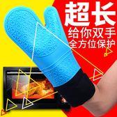 抗熱手套 商用硅膠隔熱手套防燙手套耐高溫微波爐烤箱廚房烘焙防熱加厚加棉 蘇荷精品女裝