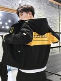 夾克男外套春秋季2020韓版潮流百搭上衣服ins工裝青少年冬裝夾克春季新品