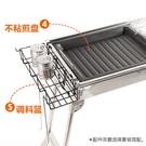 野外木炭燒烤爐戶外燒烤架家用室內不銹鋼全套工具套裝碳烤肉爐子