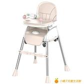 寶寶餐椅嬰兒童家用椅子多功能吃飯桌便攜式可折疊凳子小孩座椅【小橘子】