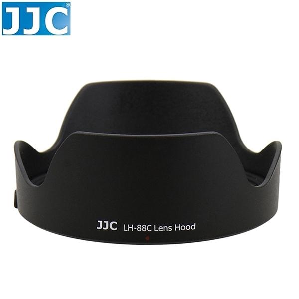 又敗家@JJC佳能Canon副廠遮光罩EF第II代24-70mm F2.8L USM相容原廠Canon遮光罩EW-88C遮光罩EW88C太陽罩