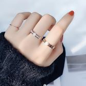 鈦鋼玫瑰金食指戒指女個性情侶對戒男指環日韓簡約潮人學生刻字【店慶8折】