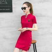 改良式旗袍2018夏季新款女裝中長款短袖棉t恤氣質包臀旗袍 ys2635『伊人雅舍』