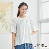 【Tiara Tiara】寬領拼接袖背花繪上衣(白/灰/藍) 新品穿搭