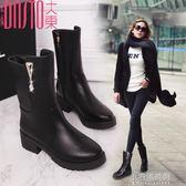 柬依大東靴子中跟女靴粗跟單靴秋冬中筒靴女側拉鏈女士馬丁靴『小宅妮時尚』