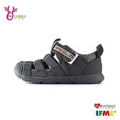 IFME童鞋水涼鞋 童涼鞋 足弓鞋墊 日本機能鞋 涼感速乾 男女童涼鞋 休閒運動鞋 R7629#灰色