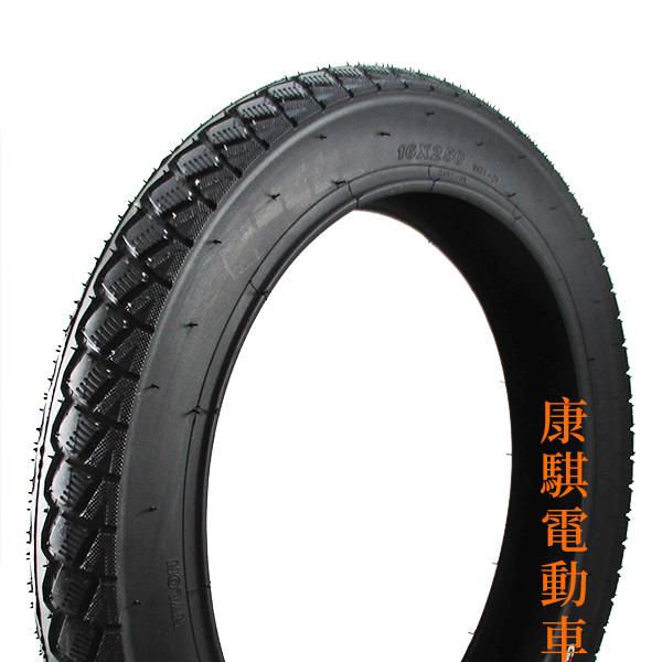 16x2.5 外胎 固滿德 GMD 電動車 輪胎【康騏電動車】電動車維修