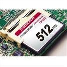 新風尚潮流 創見 記憶卡 【TS512MCF220I】 512MB 220X CF工業卡 耐震耐高溫