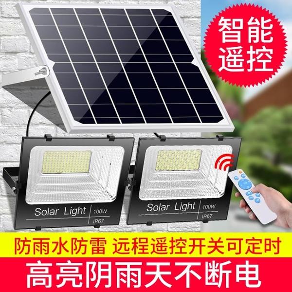 超亮太陽能燈戶外新農村家用照明室內一拖二庭院燈100W大功率路燈  (橙子精品)